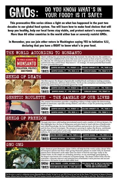GMO Films 11x17 size